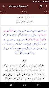 Mishkaat Shareef - Arabic with Urdu Translation - náhled