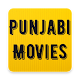 Download Punjabi Movies For PC Windows and Mac