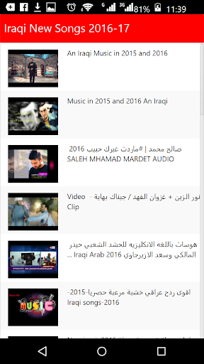 Iraqi New Songs