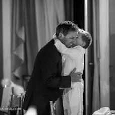 Wedding photographer Olga Pushina (iscra). Photo of 21.08.2014