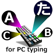 Typing Support for PC /QWERTY