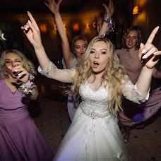 Wedding photographer Marina Grudinina (MarNik). Photo of 31.07.2018