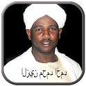 Al Quran Alzain Mohamed Ahmed icon