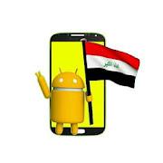 App تجمع اندرويد العالم الذهبي APK for Windows Phone