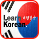 Learn KOREAN Podcast Download on Windows