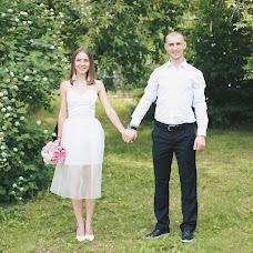 Wedding photographer Larisa Saprykina (LARA). Photo of 20.06.2017
