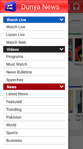 DUNYANEWS Dunya tv 2.2.81 Screenshots 3