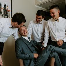 Wedding photographer Sasha Sych (AlexsichKD). Photo of 04.07.2018
