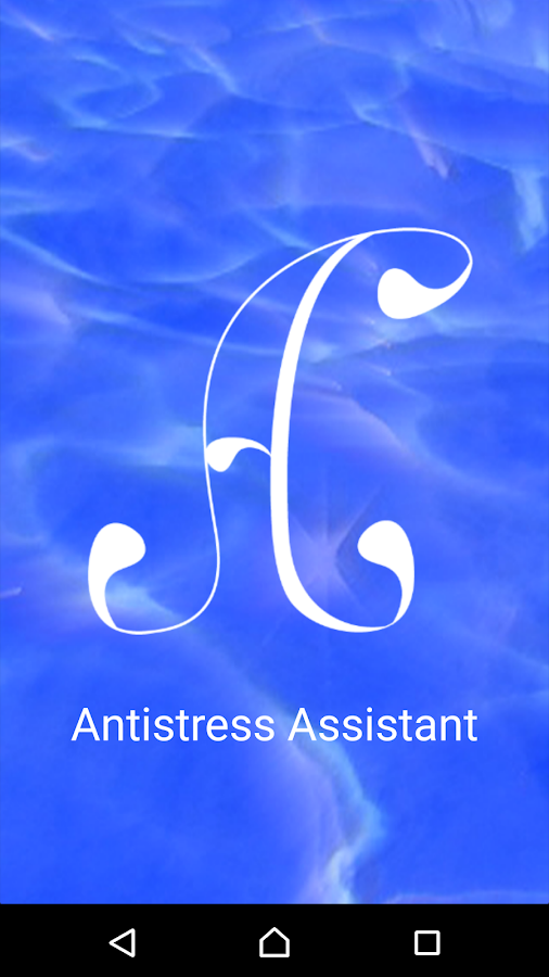 Antistress Assistant- screenshot