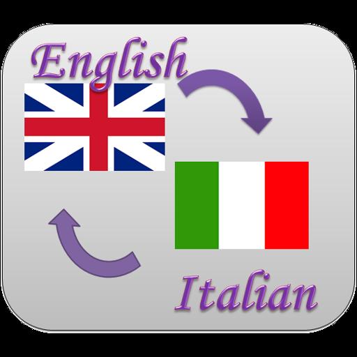 English-Italian Translator