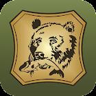 Охота и Рыболовство 2017 icon