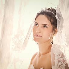 Wedding photographer Larisa Akimova (LarissaAkimova). Photo of 06.04.2016