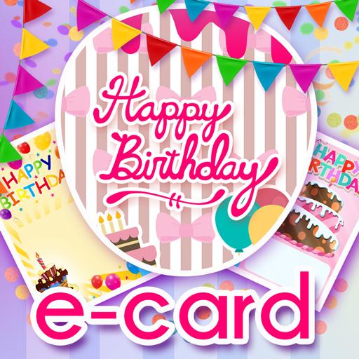 App Insights Birthday Invitation Card Maker Free