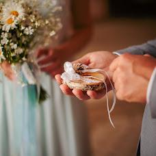Wedding photographer Marina Kopf (MarinaKopf). Photo of 21.09.2016