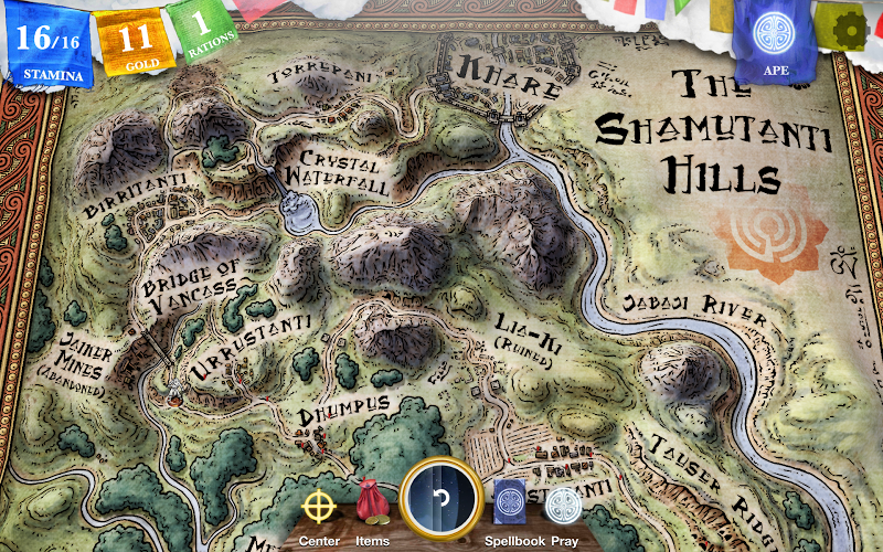 Sorcery! Screenshot 4