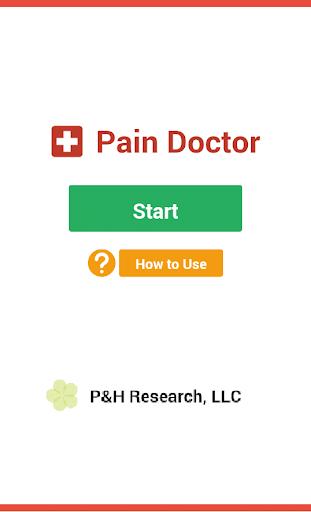 痛みドクター
