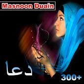 Masnoon Duain Audio/Video