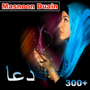 Masnoon Duain Audio/Video