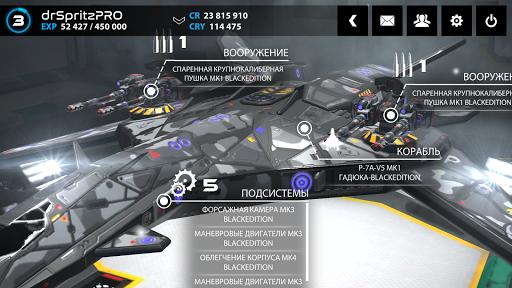 Star Combat Online  screenshots 18