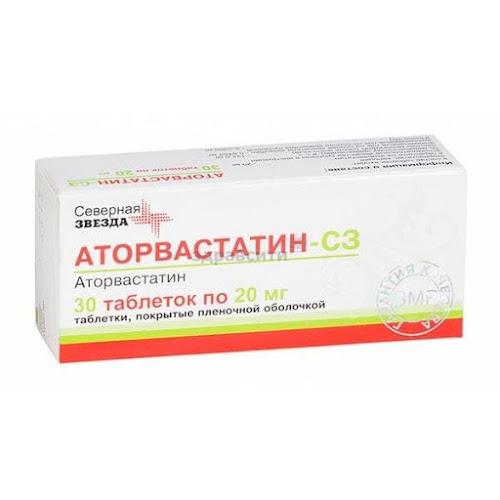 Аторвастатин-СЗ таблетки п.п.о. 20мг 30 шт.