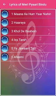 Meri Pyaari Bindu Songs Lyrics - náhled