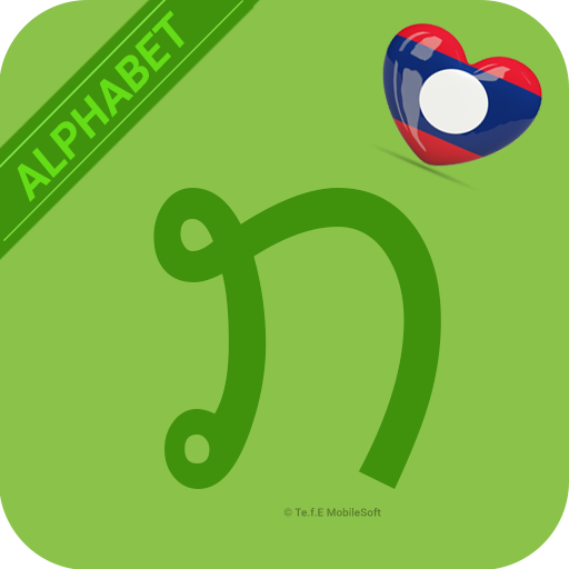 Learn Lao Alphabet Easily - Lao Script - Character Android APK Download Free By Te.f.E MobileSoft