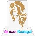 Beauty Tips Sinhala icon