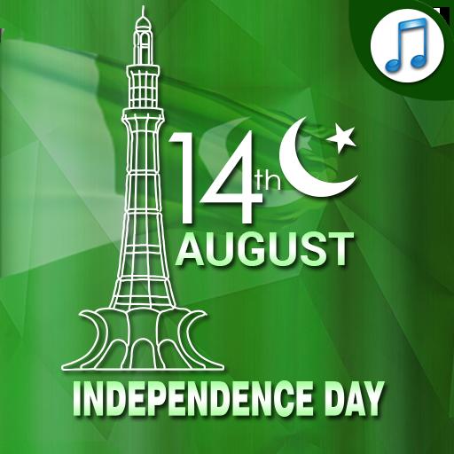 Audio mp3 Ringtones & Sounds (Jashn e Azadi Songs)