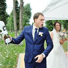 Wedding photographer Stepan Korchagin (chooser). Photo of 21.11.2018