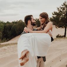 Svatební fotograf Darina Rázgová (darinatomas). Fotografie z 01.09.2018