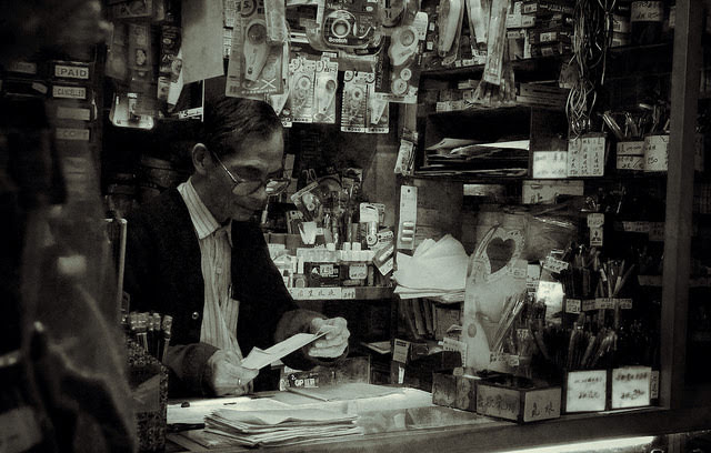 Hong Kong, Old, style, Stationary Shop, 香港,老式,文具舖
