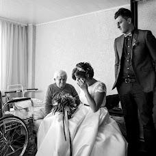 Wedding photographer Dasha Salina (Escorzo). Photo of 16.11.2017