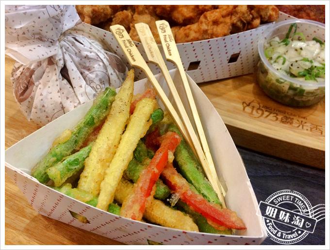 繼光香香雞-新纖蔬菜