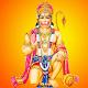 Download Sundarkand, Hanuman Chalisa and Hanuman Bhajan For PC Windows and Mac