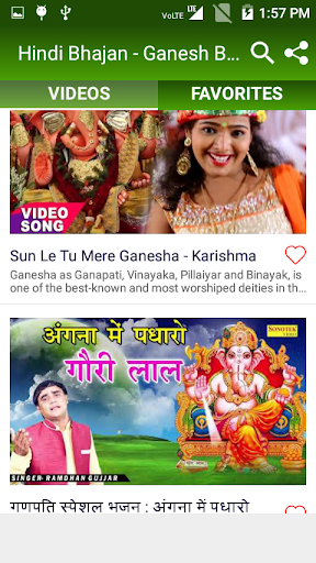 Hindi Bhajan: Ganesh Bhajan, Ganpati Bhajan 1.8.81.8.8 screenshots 5