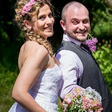 Wedding photographer Artem Stoychev (artemiyst). Photo of 20.05.2018