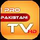 Pro Pakistan TV HD for PC-Windows 7,8,10 and Mac