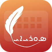 Easy Typing Syriac Keyboard Fonts And Themes