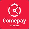 Comepay-Кошелек icon