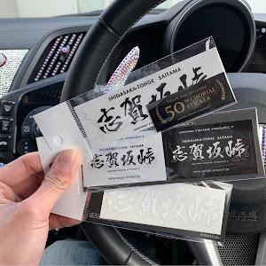 CR-Z ZF2 CVTのカスタム事例画像 ター☆さんの2020年03月15日20:35の投稿