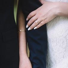 Wedding photographer Gleb Perevertaylo (glebfreemanphoto). Photo of 16.04.2018