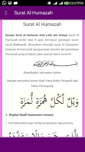 Al Humazah Latin : humazah, latin, Surat, Humazah, Artinya