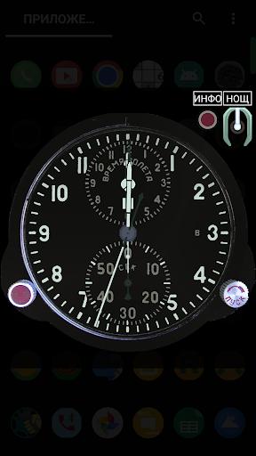 Aviation Clock Ad Free screenshot 2