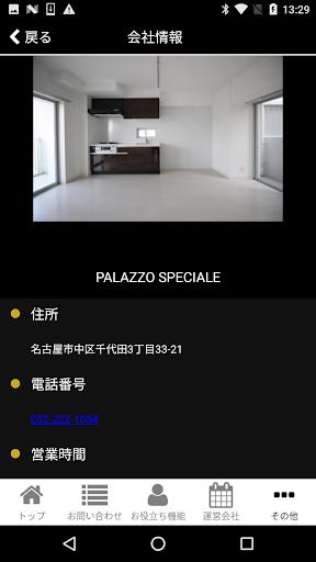 PALAZZO SPECIALE 2.2.3 Windows u7528 1