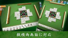 麻雀 闘龍 - 初心者から楽しめる無料麻雀ゲームのおすすめ画像3