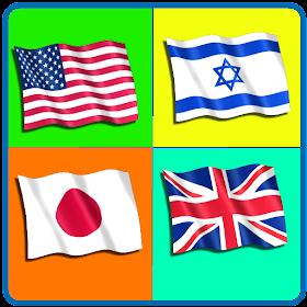 Quiz bandiere del mondo