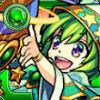 黄金の魔術師 マーリンの評価