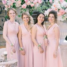 Wedding photographer Natalya Legenda (LEGENDA). Photo of 11.02.2018