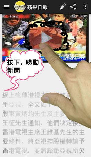 香港新聞 Compact