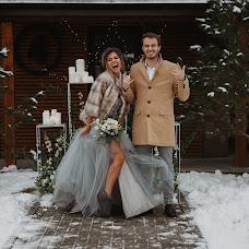 Wedding photographer Svetlana Kot (kotsvetlana). Photo of 18.01.2018